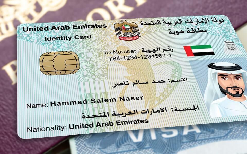 emirates-id