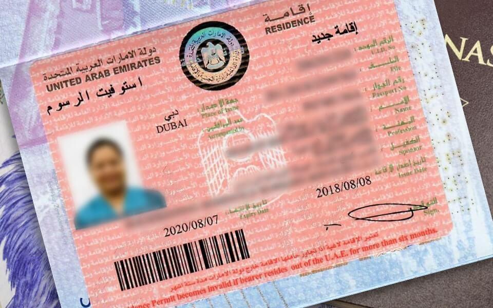residency-visa-application